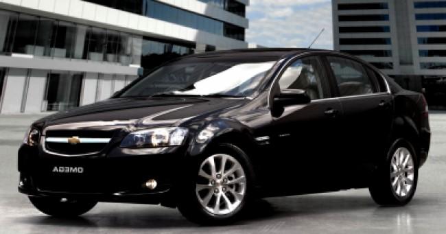 imagem do carro Omega