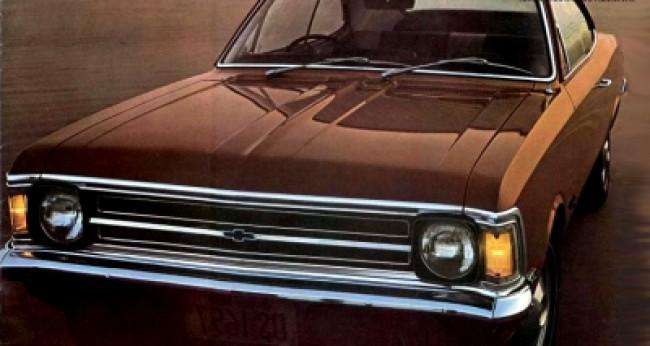 imagem do carro versao Opala De Luxo 2.5 2p