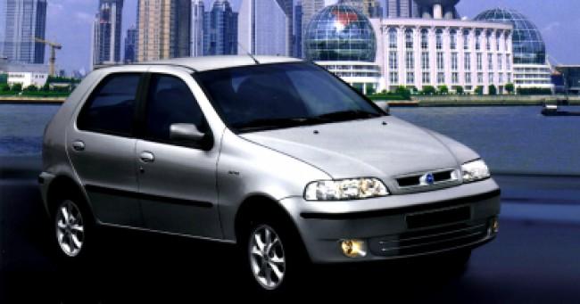imagem do carro versao Palio Stile 1.6 16V