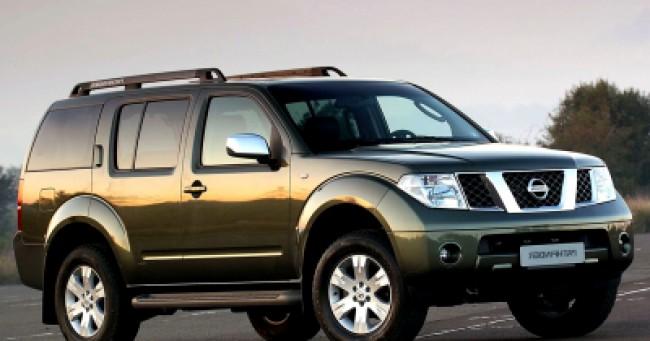 imagem do carro Pathfinder