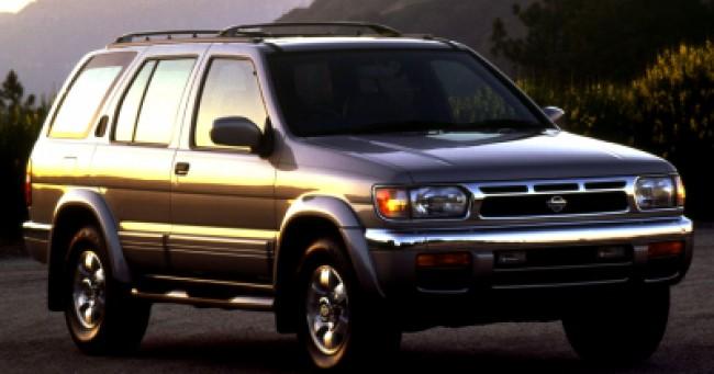 imagem do carro versao Pathfinder SE 3.3 V6