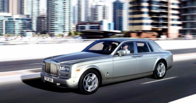 imagem do carro Phantom