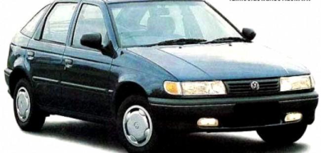 imagem do carro Pointer