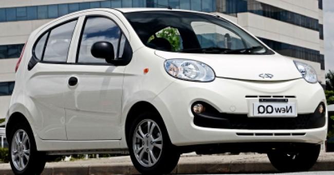 imagem do carro Qq