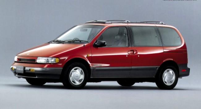 imagem do carro Quest