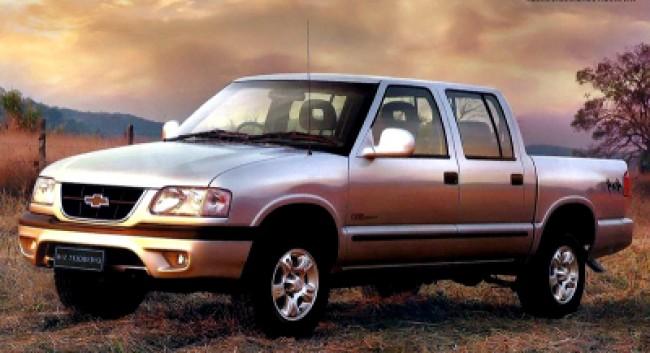 imagem do carro versao S10 Luxe 2.2 CD