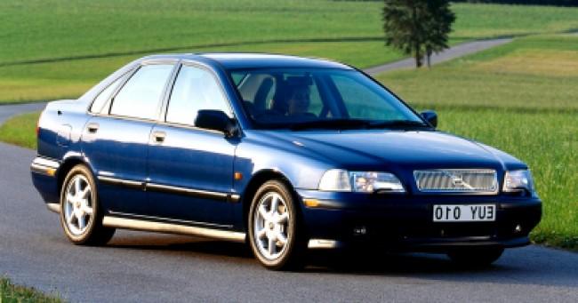 imagem do carro versao S40 2.0