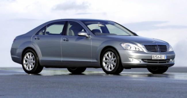 imagem do carro versao S500 5.5 V8