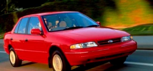 imagem do carro Sephia