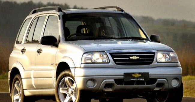 imagem do carro versao Tracker 2.0 4x4