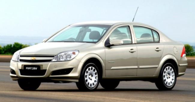 imagem do carro Vectra