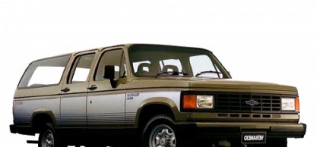 imagem do carro Veraneio