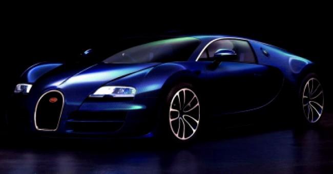 imagem do carro Veyron