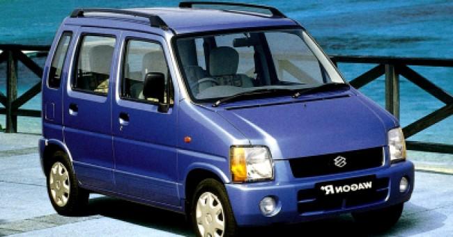 imagem do carro Wagon R